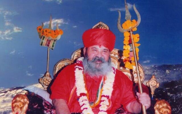 Guru By Many Names